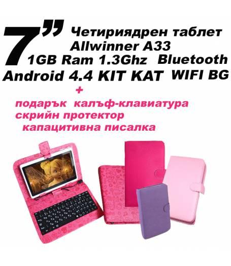 Пролетна промоция Allwiner A33 Четириядрен таблет 1.5Ghz WIFI BG БЯЛ+клавиатура(A33-7WVP) в tabletstorebg