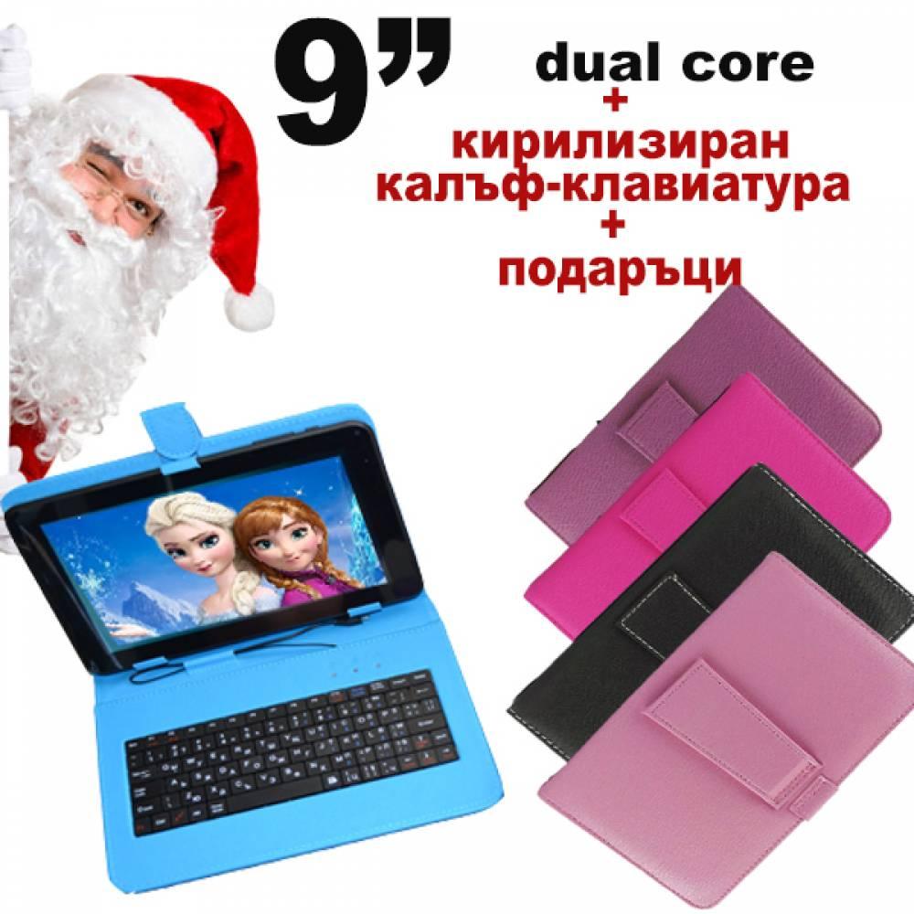 Двуядрен таблет 9 инча 512 RAM 1.3GHZ WIFI BG Android 4.2.2+КЛАВИАТУРА в tabletstorebg