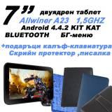 Коледна промоция на Черен 7 инчов Двуядрен таблет A23 KIT KAT BG+клавиатура