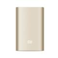 Xiaomi Mi мобилна батерия powerbank 10000mAh, златиста