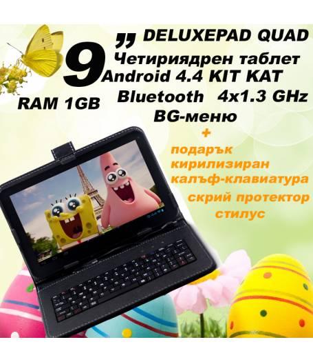 Великденска промоция Четириядрен таблет 9 инча 1.3Ghz BG HDMI+клавиатура(АТМ9+kbvelikden) в tabletstorebg