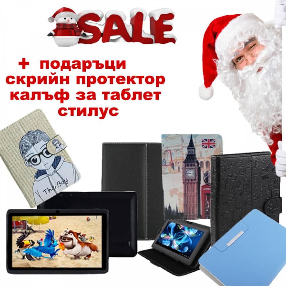 Коледна промоция на Черен  двуядрен таблет 7 инча 1.3GHZ WIFI BG Android 4.2.2+Калъф(ATMB+kalaf) в tabletstorebg