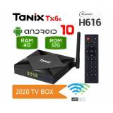 Мултимедия плеър KA Digital® TX6S ALLWINNER H616 Smart TV Box Android 10 6K 4GB Ram, 32GB памет 2.4G/5G WIFI