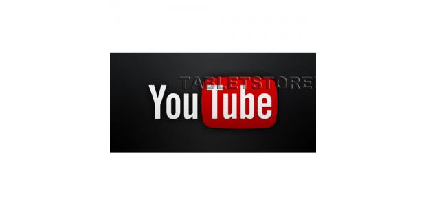 YouTube с ъпдейт до версия 4.4.11 в Google Play Store за таблети