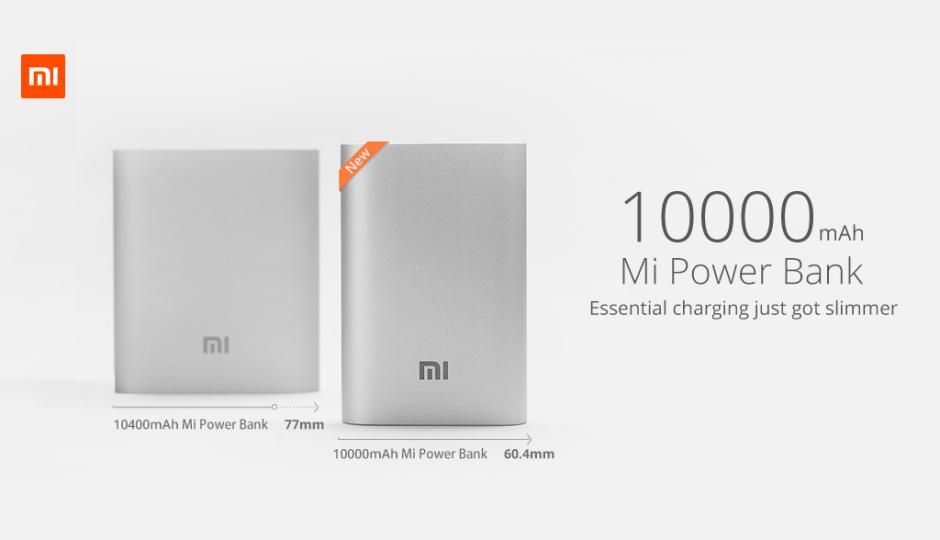 mi powerbank 10000mah