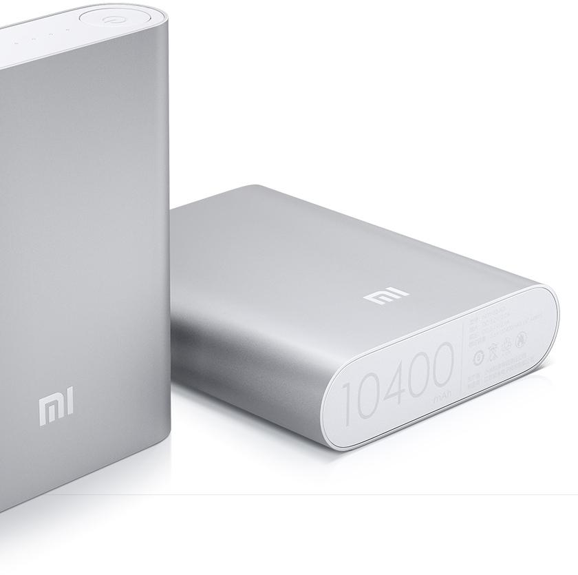Xiaomi Mi мобилна батерия 10400mAh